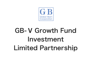 GB-V Growth Fund Investment Limited Partnership